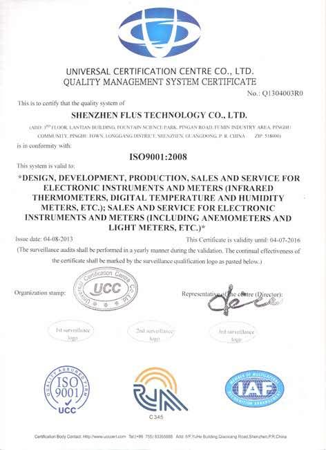 FLUS 紅外線額探體溫槍 ISO9001:2008