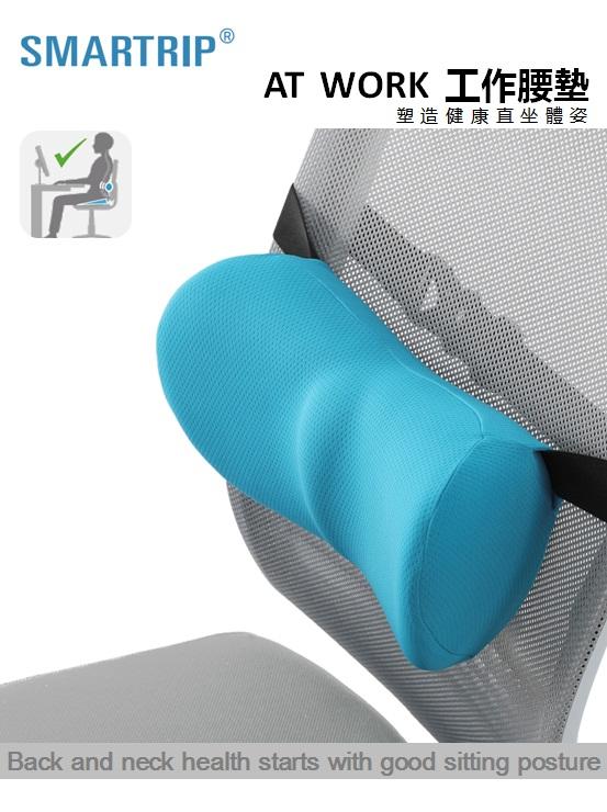 Smartrip - Butterfly工作腰墊