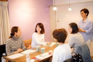 therapist workshop