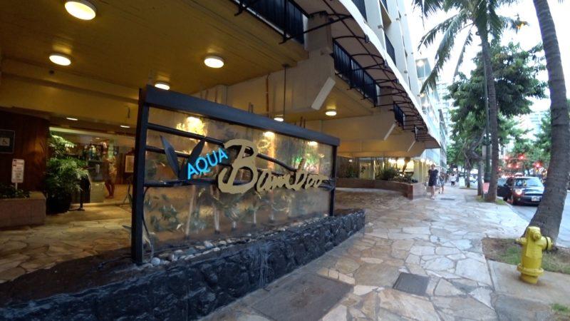 Aqua Bamboo hotel in Waikiki.