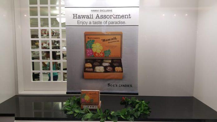 See's Candies Hawaii Pearlridge Center