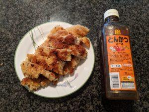 Dip the chicken katsu in any katsu sauce.