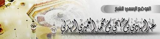 omairi_banner