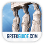 athens greek guide