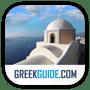 santorini greek guide