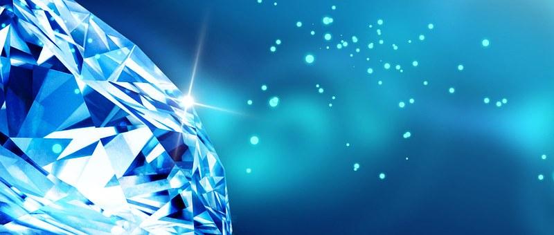 History of the Diamond
