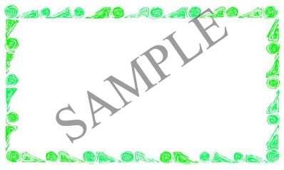 Green swirl border blank rectangle canning labels rb108 a lotta green swirl border blank rectangle canning label rb108 altavistaventures Images