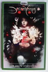 Exlibrium 00 cover