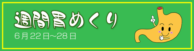 imekuri_002
