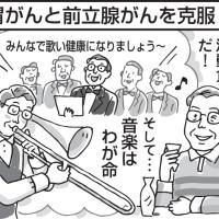 体験談挿絵201709