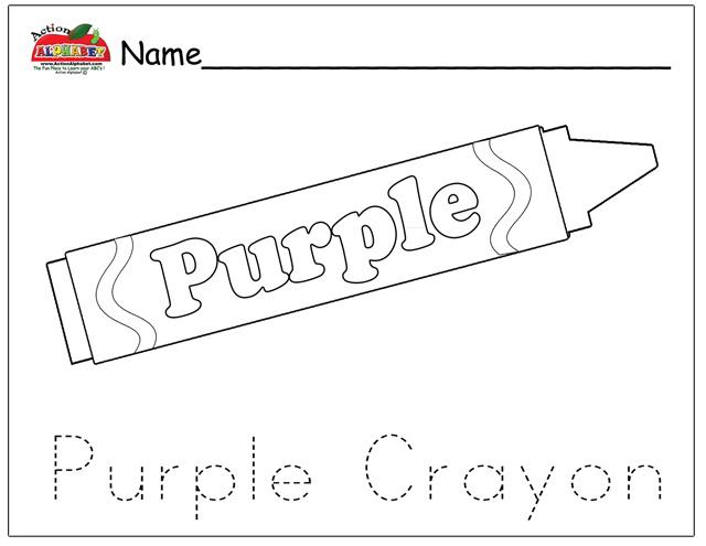 All Worksheets » Color Purple Worksheets For Preschool