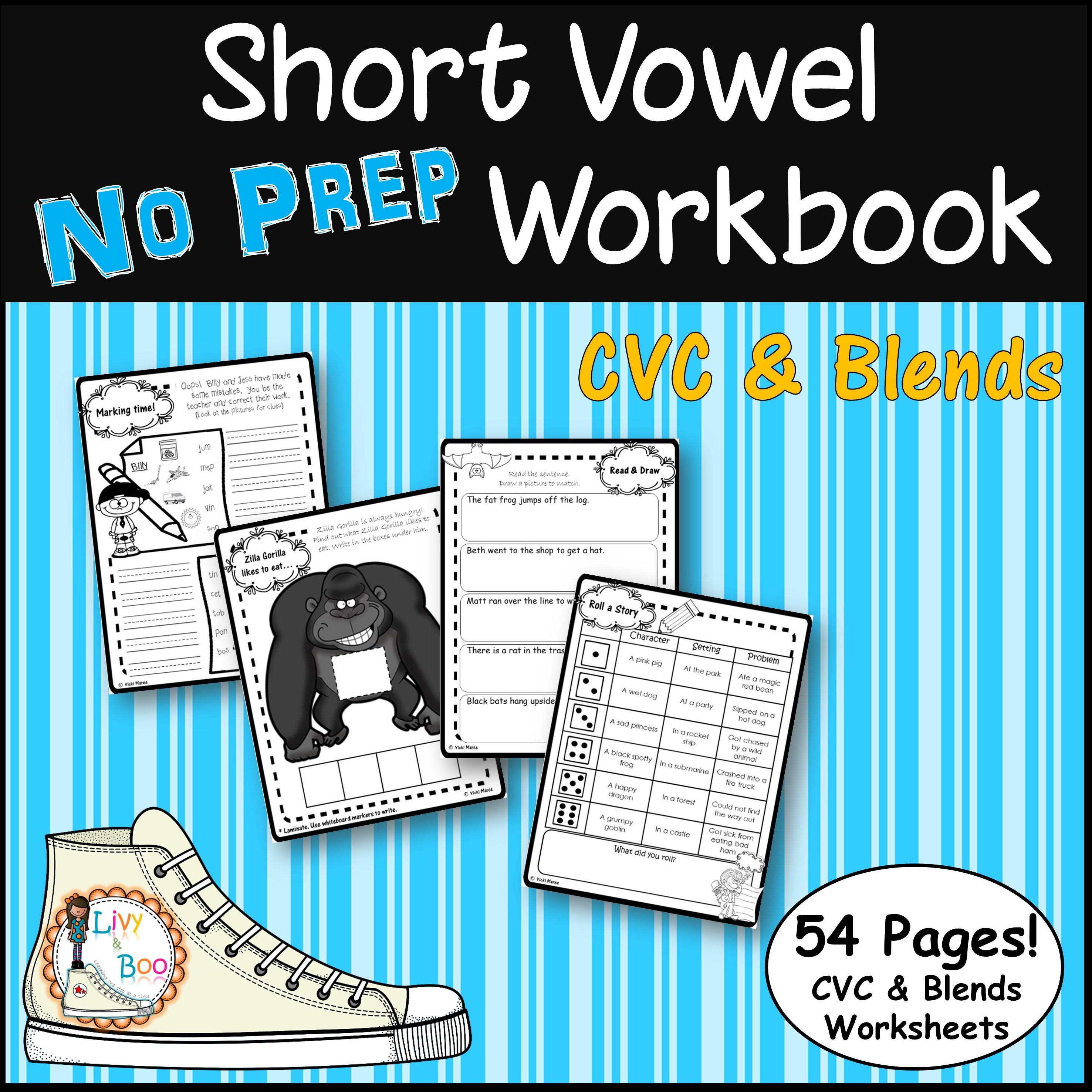 Short Vowel No Prep Worksheets