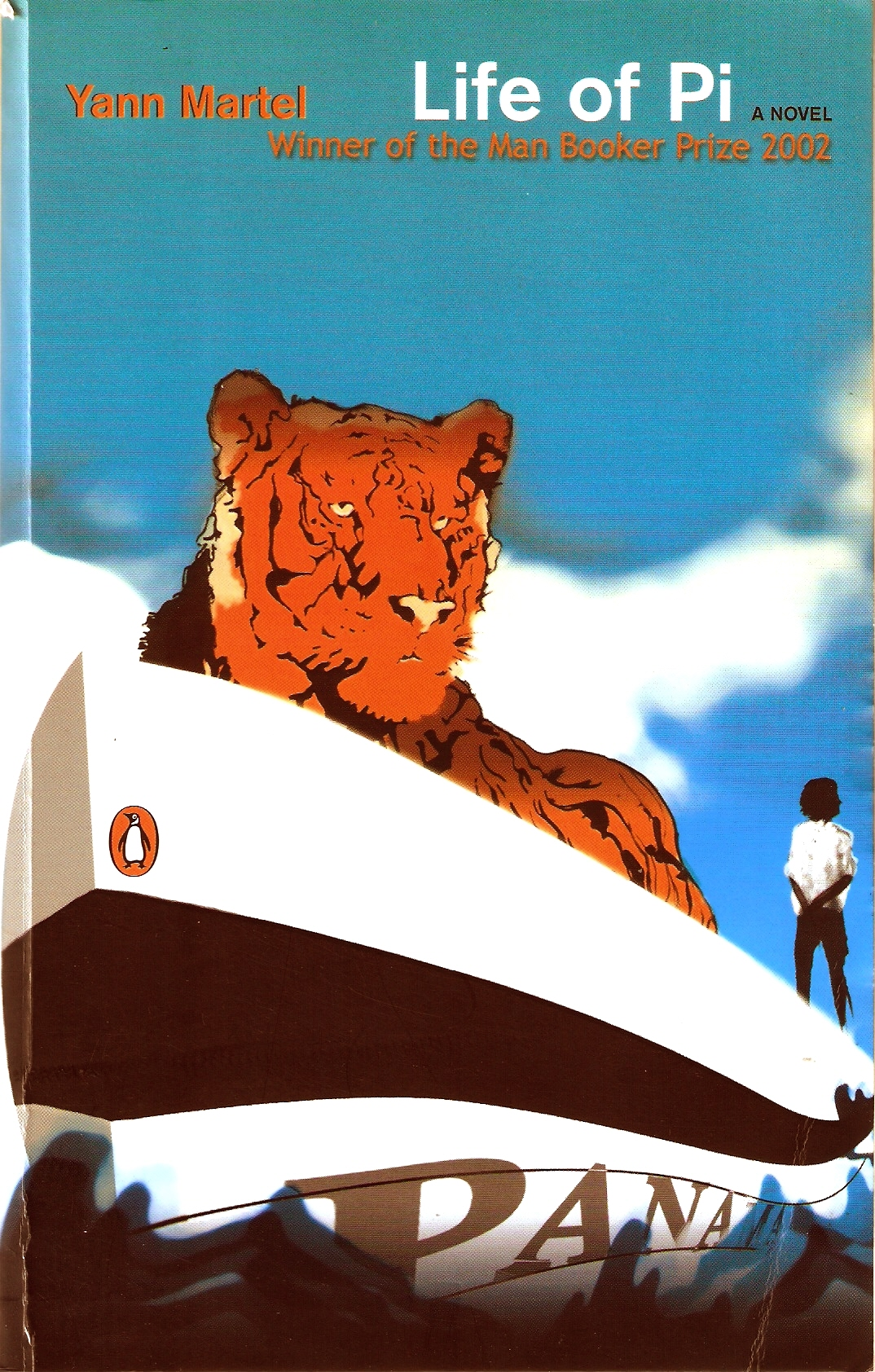 Book Review Life Of Pi Yann Martel