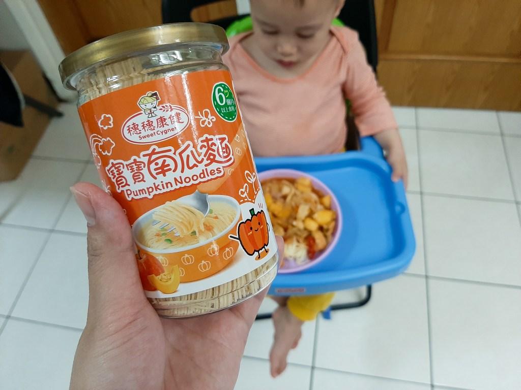 寶寶食品 讓寶貝吃的健康又開心 @臺灣製 穗穗康健無鹽寶寶麵,麥星星 – IWAL.HANI