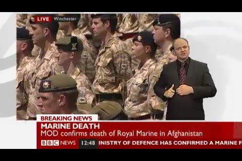 bbc news iphone