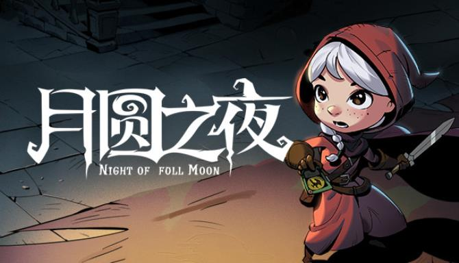 You are currently viewing 月圆之夜 (Night of Full Moon) Free Download