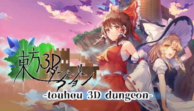 You are currently viewing Touhou 3D Dungeon Free Download