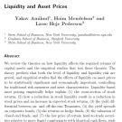 ورقة أكاديمية: السيولة وتقييم الأصول