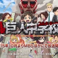 Attack On Titan Gets Chibi Spin-off Anime Series (with Video)