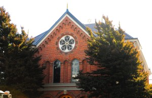 Victoria Synagogue, Congregation Emanu-El