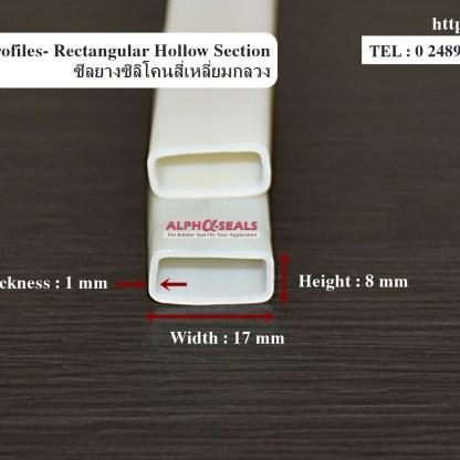Hollow Retangular Silicone Rubber Profiles