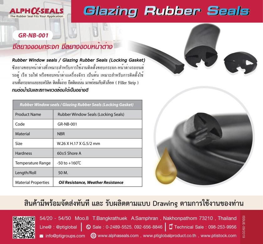 Glazing Rubber Seals - GP-NB-001-01
