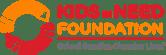 kids needs