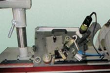 Tilting Manual Edge Banding Machine feature 6
