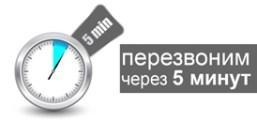 5min4