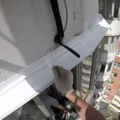 Герметизация балконов альпинистами