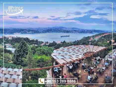 برنامج سياحي عائلي في تركيا - اولوس بارك.