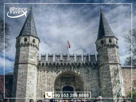 برنامج سياحي لتركيا لمدة 5 ايام ,اسطنبول - قصر توب كابي