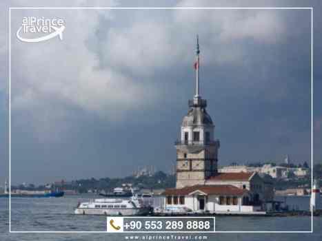 برنامج شهر عسل في تركيا - برج الفتاة.