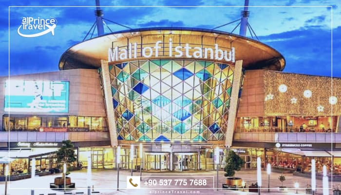 اماكن سياحية في اسطنبول - التسوق