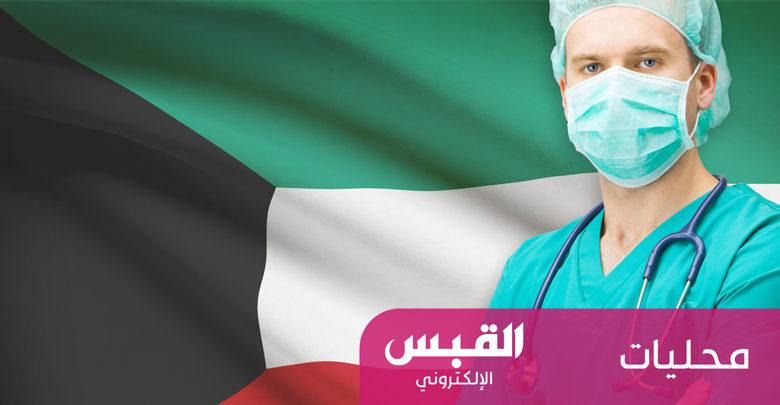 ارتفاع عدد الاستقالات بوزارة الصحة بين الأطباء الوافدين