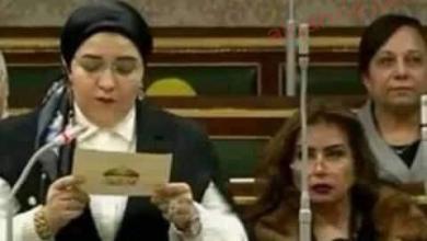 صورة النائبة دعاء عريبي تهنئ الرئيس السيسي والامة الاسلامية بعيد الفطر المبارك