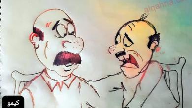 صورة ثرثرة الرجال على المقاهى