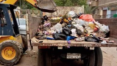 صورة حملة نظافة مكبرة بشوارع مدينة إسنا بالأقصر ورفع 25 طن من المخلفات الصلبة