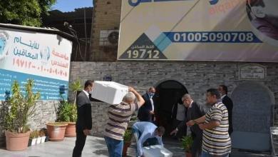 """صورة """"محافظة القاهرة"""" توزيع الهدايا ولحوم الأضاحي علي دار المسنين"""