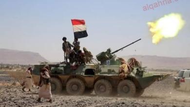 صورة تقدّم جديد للجيش اليمني واللجان الشعبية في البيضاء