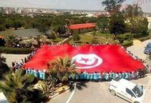 صورة في ذكرى عيد الجمهورية التونسية