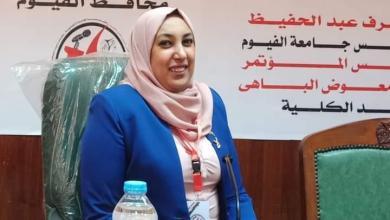 صورة دكتورة ندا مهني…ماذا وراء جرائم القتل بالمجتمع المصري