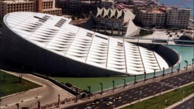 صورة غدا الأثنين تبدأ الدورة 16 من معرض مكتبة الإسكندرية و تستمر حتى 30 أغسطس