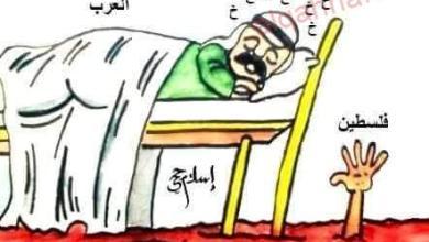 صورة العرب بتحب تنام كتير