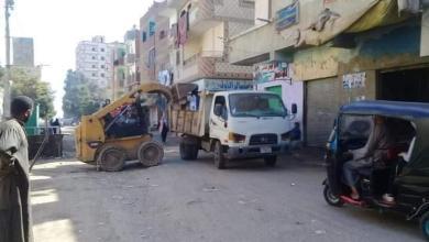 صورة محافظ المنيا يتابع جهود الوحدات المحلية في كافة القطاعات الخدمية