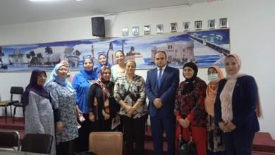 صورة القوي العاملة : التمكين الاقتصادي للمرأةوخلق فرص العمل لها في ندوة بالإسكندرية