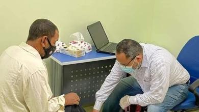 صورة حملة للكشف المبكر المجاني عن هشاشة العظام في محافظة الأقصر