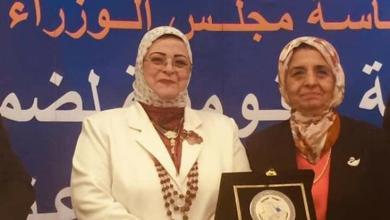صورة صور من حفل تكريم معالى الدكتورة /بثينة كشك