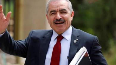 صورة رئيس الوزراء الفلسطيني يؤكد نجاح القمة الثلاثية في القاهرة