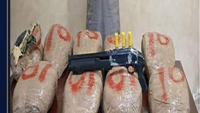 صورة ضبط 27 كيلو جرام لمخدر البانجو بحوزة أحد العناصر الإجرامية بالشرقية